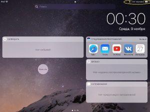iPad пишет «нет зарядки»