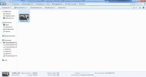 Файл после конвертации