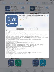 Формат книг DjVu
