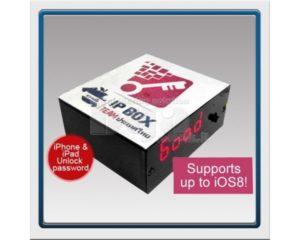 Система IP Box iPhone Password Unlock Tool