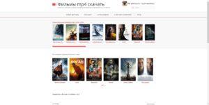 Сайт films-ipad