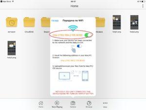 Окно с IP-адресом