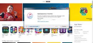 «Создать новый Apple ID»