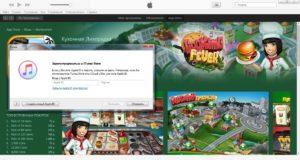 Регистрация в Apple Store