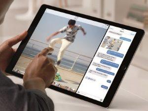Резервное копирование данных iPad